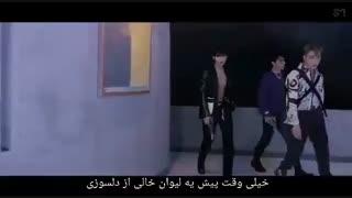 MV  جدید اکسوووlove shot با زیر نویس فارسی