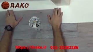نصب دیوارپوش pvc توپر پلی استایرن اراکو 33282286-021