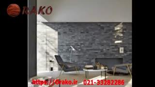 نمونه کار دیوارپوش pvc آلبوم روکش اراکو 33282286-021