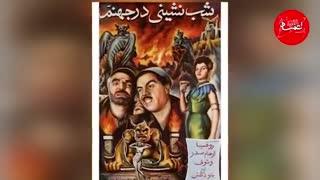 نگاهی به زندگی حرفهای رضا ارحامصدر