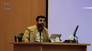 Raefipour-Salamate_Manavi-Tehran-1397.09.06-[www.MahdiMouood.ir]