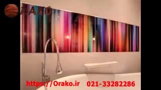 نمونه کار دیوارپوش طرح دار اراکو 33282286-021
