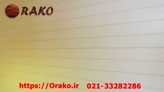 نمونه کار دیوارپوش PVC اراکو 33282286-021