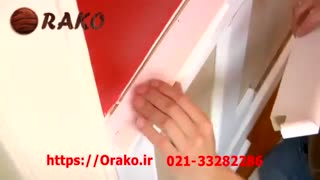 آموزش نصب دیوار پوش اراکو 33282286-021