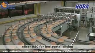 خط تولید و بسته بندی نان صنعتی ( همبرگری )