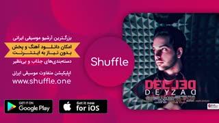آهنگ جدید از خواننده جدید، دی زاد، دل دل را بشنوید