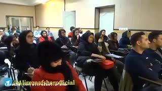 کارگاه 9 اذر تهران تندخوانی قسمت2