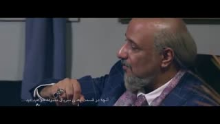 دانلود سریال ممنوعه قسمت 9   لینک مستقیم و کامل