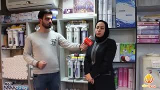 با محمدرضا اصیلیان  مدیریت  آویسا پالایش البرز در کرج آشناشوید