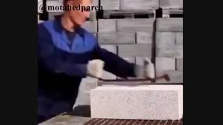 تولید بلوک های ساختمانی که نه می شکنند و نه آتش می گیرند ولی به راحتی برش داده می شوند!