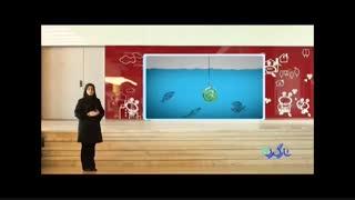 حملات فیشینگ - خانم عطیه مقدم منفرد  کارشناس فناوری اطلاعات - تارگرد