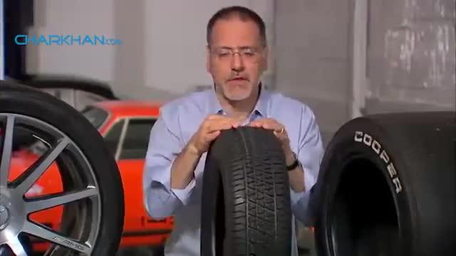 نکاتی مهم درباره انتخاب تایر خودرو(فرشید اکبری)