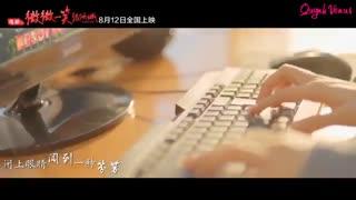 mv love 020 movie Chinese