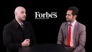 مصاحبه فوربز فارسی با آقای مهندس میرباقری بنیانگذار و مدیرعامل adrenaline records