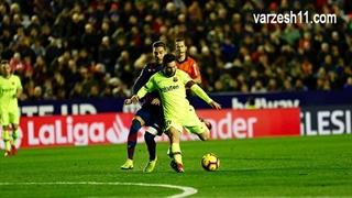 گل دوم بارسلونا به لوانته توسط مسی در دقیقه ۴۳