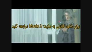 دانلود قسمت نهم سریال ممنوعه به صورت قانونی از مووی ایران برای موبایل