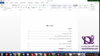 دانلود پروژه مدیریت کتابخانه با زبان سی شارپ با تحلیل بالای 70 صفحه - دانلود برتر