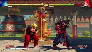 ویدیو گیمپلی شخصیت Kage در بازی Street Fighter V: Arcade Edition - بازیمگ