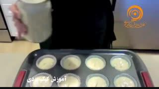 آموزش کیک یزدی