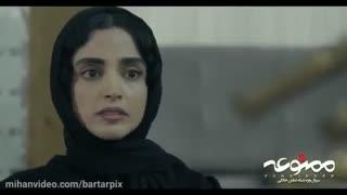 دانلود قسمت 9 سریال ممنوعه-کامل