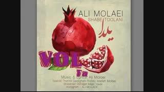 آهنگ جدید علی مولایی - شب طولانی