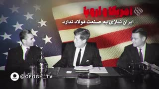 ایران بیست