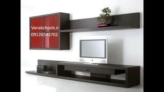 میز تلویزیون ونک چوب 02186084048