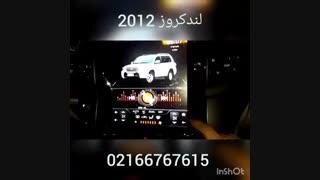 فروش مانیتور لندکروز 2012