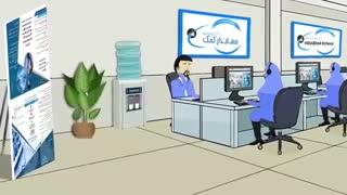 مشاوره حسابداری آنلاین حسابدار