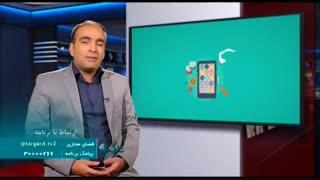 نادرخانی - مدیر رسانه های همراه و هوشمند- تارگرد