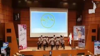 گروه رقص ترکی آیلان در همایش سازمان محیط زیست تهران و حمایت از دریاچه ارومیه