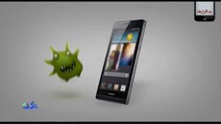 امنیت تلفن همراه و تبلت - ترفند - تارگرد