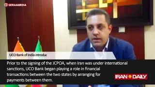 چگونگی انتقال پول بین تجار ایرانی و هندی در زمان تحریم ها