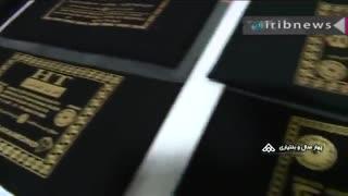 شهرکرد، قطب تولید چادر مشکی ایران