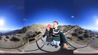 360 درجه سفر