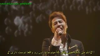 اجرای آهنگ بدون هیچ حرفی از سریال تو زیبایی با خوانندگی سوکی