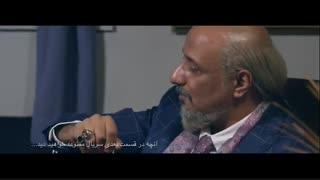 قسمت نهم 9 سریال ممنوعه| دانلود کامل قسمت نهم سریال- 9 - نماشا