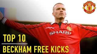 10 ضربه آزاد برتر دیوید بکهام در لیگ جزیره