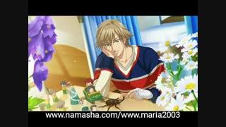 """آهنگ"""" Tsuioku""""از شیرایشی کورانوسکه(یوشیماسا هوسویا)"""