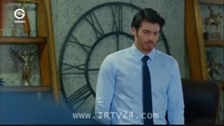 دانلود قسمت 30 سریال قرص ماه دوبله فارسی