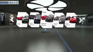 نمایشگاه اتومبیل مجازی در RelayCars