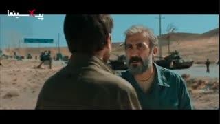 فیلم به وقت شام ، سکانس همراهی علی (بابک حمیدیان) با یونس برای شروع ماموریت