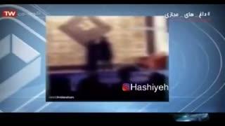 واکنش مسئول دانشگاه الزهرا به کلیپ رقص