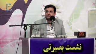 Raefipour-Tasir_Moghavemat_Mardom_Dar_Jang_Eghtesadi-Semnan-1397.08.28-[www.MahdiMouood.ir]