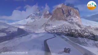 کوادکوپتر - کوهستان