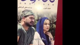"""واکنش جالب بهاره افشاری به سانسور حجابش در """"ممنوعه"""""""