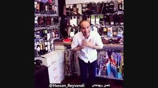 خرید جوراب برای روز مرد جرم اعلام شد..!!!