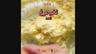 طرز تهیه شیرینی مقوی با بادام و پودر نارگیل