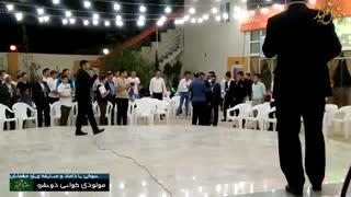 کلیپ عروسی مذهبی