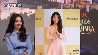 نگاه و لبخند قشنگ نفس بی نام(پارک شین هه) 2018 FULL HD کمیاب ویدیو کامل